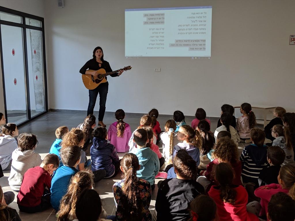 דנה רובינשטיין מלמדת את השיר